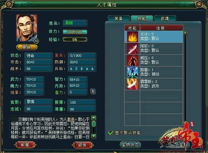 吴刚lm88功放电路图