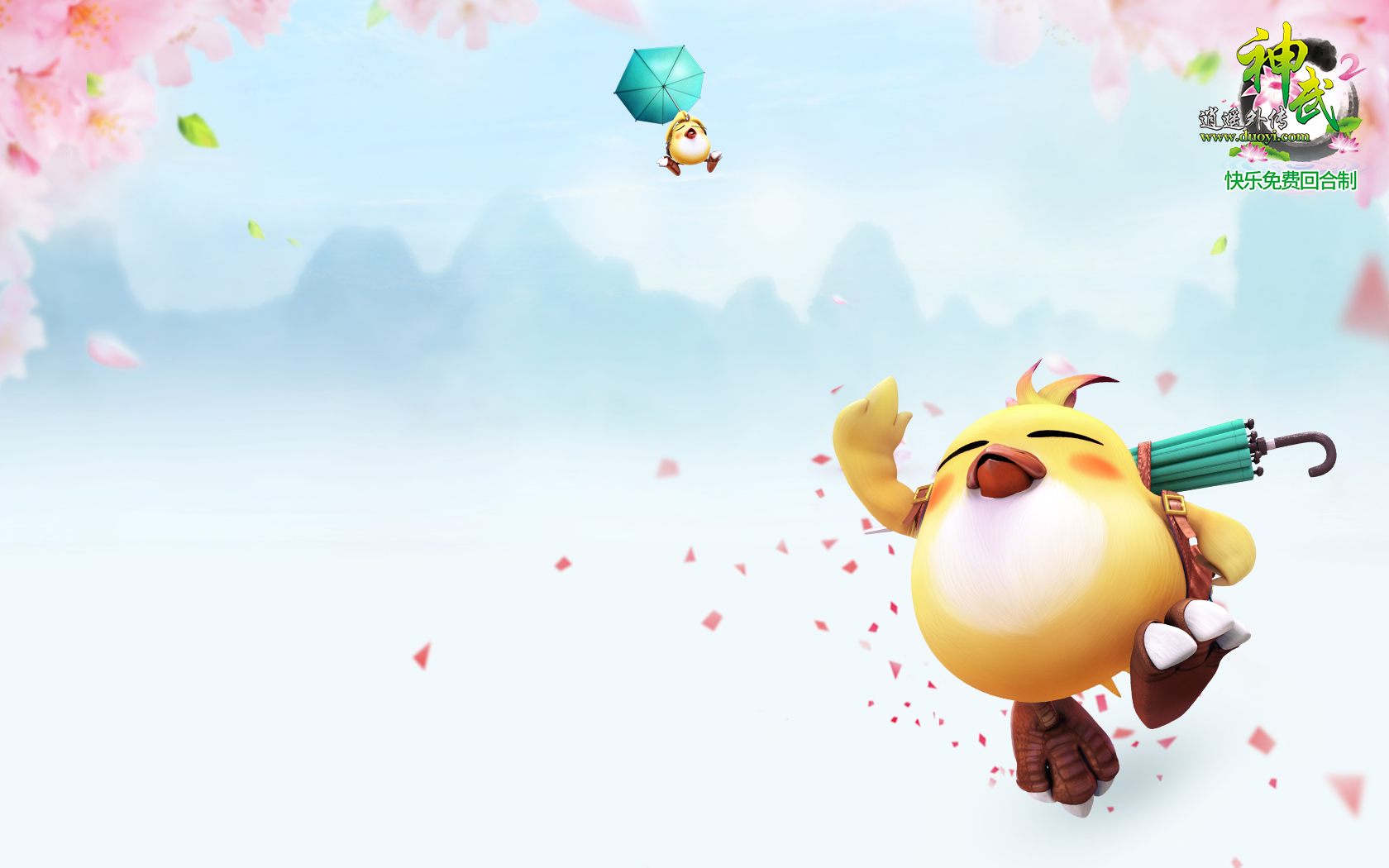 壁纸下载:《神武》官网-2014年最新免费网络游戏 回合